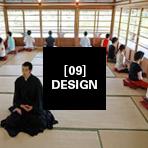 禅×コーチングのコラボワークショップ「09DESIGN」