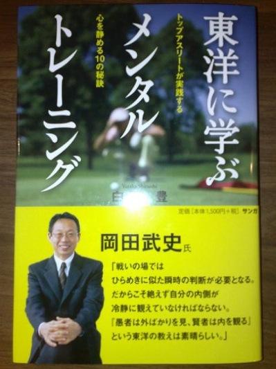 20091012.jpg