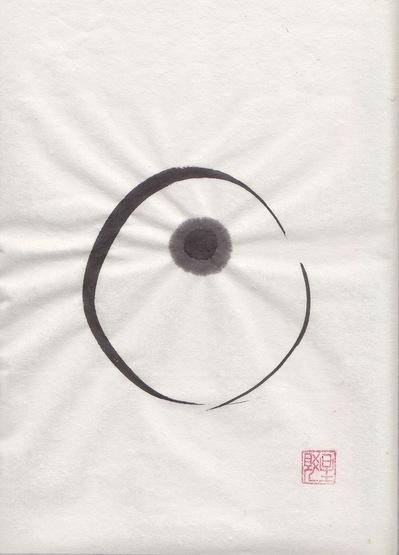 評価的価値と本質的価値honshitsu.jpg