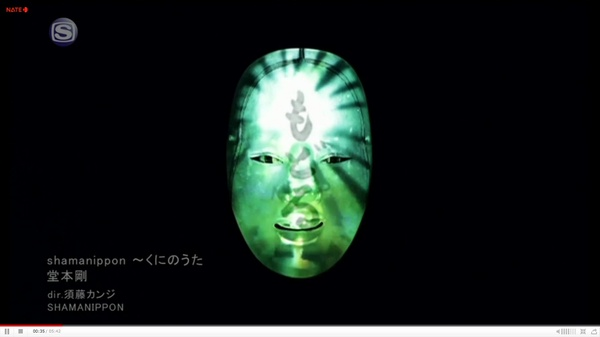 shamanippon1.jpg