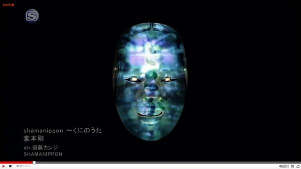 shamanippon2.jpg