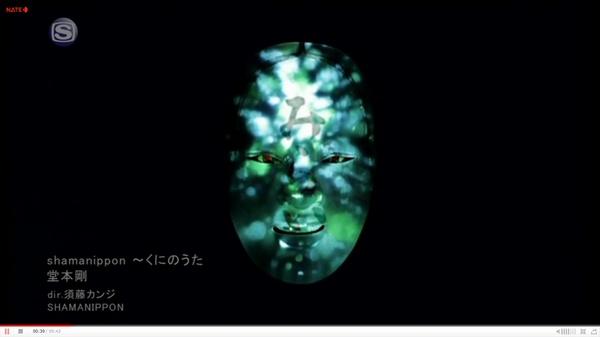 shamanippon3.jpg